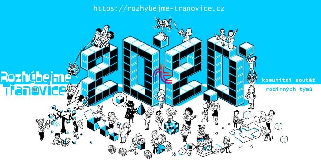 RT-2020-plakat